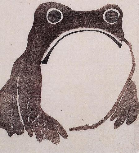 Hoji Frog
